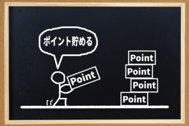 【ドットマネー by Ameba】1,000円の入金がありました。